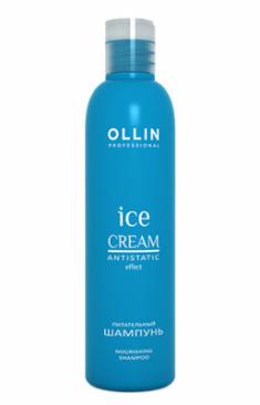 Шампунь питательный OLLIN ICE CREAM Nourishing Shampoo 250мл