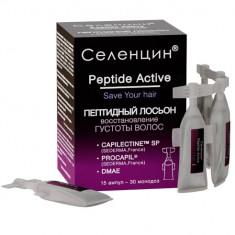Селенцин Peptide Active Лосьон пептидный для восстановления густоты волос 5мл N15 амп