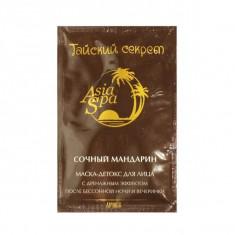 Тайский секрет маска для лица сочный мандарин 10мл