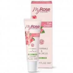 My Rose of Bulgaria Крем для кожи вокруг глаз 20 мл