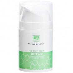 BeautyStyle Ночной регенерирующий крем Контроль для жирной кожи 50мл Beauty Style