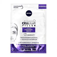 Маска для лица NIVEA CELLULAR FILLER Гиалуроновая кислота+ коллаген-активатор тканевая 28 г