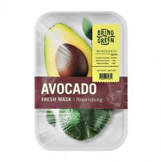 Маска для лица BRING GREEN с экстрактом авокадо питательная 20 г