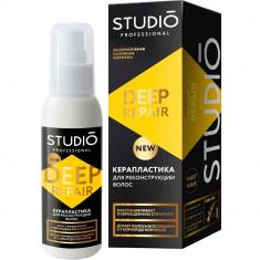 Керапластика для реконструкции волос Deep Repair STUDIO