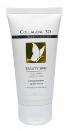 Крем-маска для лица Collagene 3D BEAUTY SKIN 50 мл
