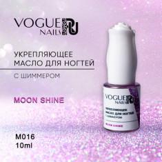 Vogue Nails, Масло для кутикулы Moon Shine, 10 мл