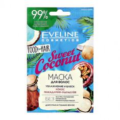 Маска для волос EVELINE Увлажнение и блеск для сухих и тонких волос 18 мл