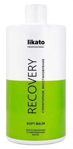 LIKATO PROFESSIONAL Софт-бальзам для восстановления волос / RECOVERY 750 мл