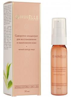 Сыворотка-концентрат для восстановления и омоложения кожи NINELLE