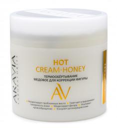 ARAVIA Термообертывание медовое для коррекции фигуры / Hot Cream-Honey ARAVIA Laboratories 345 мл