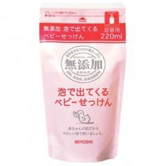 мыло жидкое на основе натуральных компонентов miyoshi additive free body soap pack