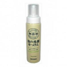 пенящееся средство для умывания miyoshi additive free bubble face wash