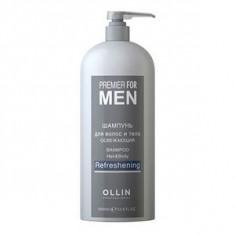 Шампунь освежающий для волос и тела, 1000 мл (Ollin Professional)