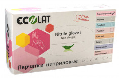 ECOLAT Перчатки нитриловые, розовые перламутровые, размер М / EcoLat 100 шт