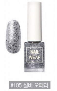 Лак для ногтей THE SAEM Nail wear #105. Silver Opera