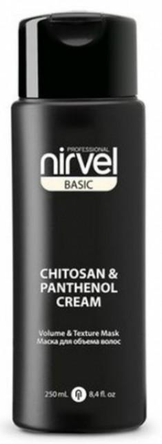 NIRVEL PROFESSIONAL Маска объем и текстура 5 в 1 с хитозаном и пантенолом / MASK VOLUME & TEXTURE 5 IN 1 CHITOSAN & PANTHENOL 250 мл