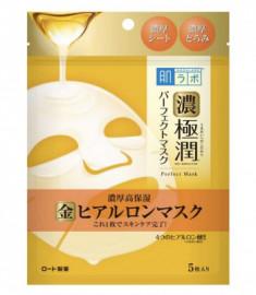 Тканевая маска для лица HADALABO Gokujyun Perfect Mask 5pcs 5 шт