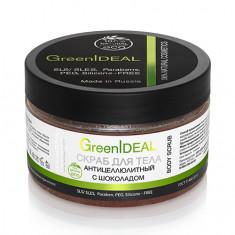 GreenIDEAL, Скраб для тела «Антицеллюлитный», 300 г