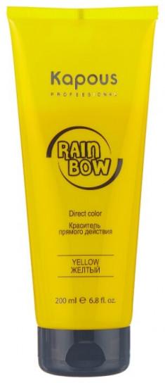 KAPOUS Краситель прямого действия для волос, желтый / Rainbow 200 мл