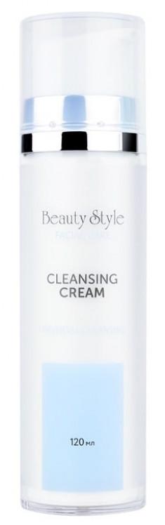 BEAUTY STYLE Сливки очищающие для всех типов кожи / Cleansing universal 120 мл