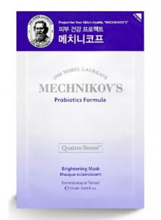 Маска тканевая осветляющая с пробиотиками Holika Holika Mechnikov's Probiotics Formula Brightening Mask 25 мл