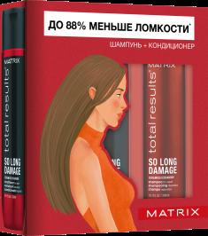 MATRIX Набор для восстановления поврежденных волос (шампунь 300 мл, кондиционер 300 мл) МХ ТР Соу Лонг Дэмэдж