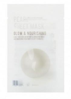 Тканевая маска с экстрактом жемчуга EUNYUL PURITY PEARL SHEET MASK 22мл