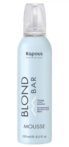 KAPOUS Мусс оттеночный фиолетовый / Blond Bar 250 мл