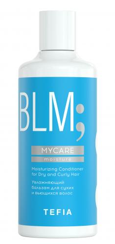 TEFIA Бальзам увлажняющий для сухих и вьющихся волос / Mycare MOISTURE 300 мл