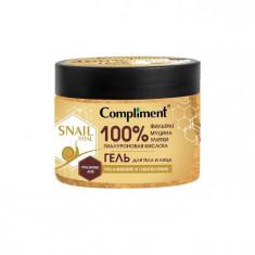 Compliment Snail Vital Гель для тела и лица Увлажнение и обновление 400мл