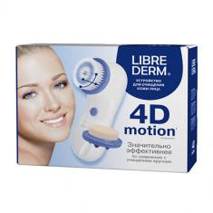 Либридерм 4D motion устройство для очищения кожи лица Librederm
