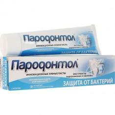 Свобода Зубная паста Пародонтол Антибактериальная защита 124г