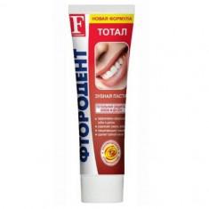 Фтородент Зубная паста Тотал 125г ФТОРОДЕНТ