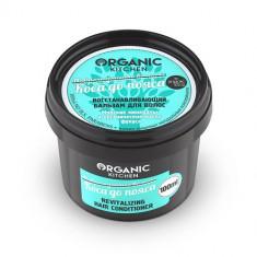 Organic Shop Восстанавливающий бальзам для волос Коса до пояса 100 мл