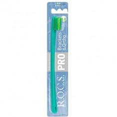 R.O.C.S. Pro зубная щетка Brackets & Ortho мягкая для брекет систем ROCS