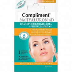 Маска для лица Bio Hyaluron против морщин COMPLIMENT