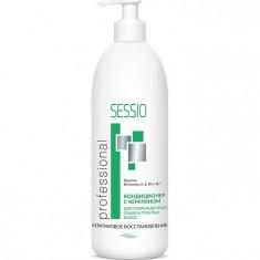 Sessio Кондиционер с кератином для поврежденных, сухих и тусклых волос 500г