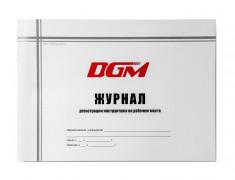 DGM Журнал регистрации инструктажа на рабочем месте 36 страниц