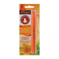 Formagrif, Масло для ногтей и кутикулы «Чайное дерево и календула», 1,8 мл