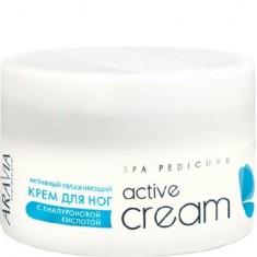Активный увлажняющий крем для ног Active Cream Aravia