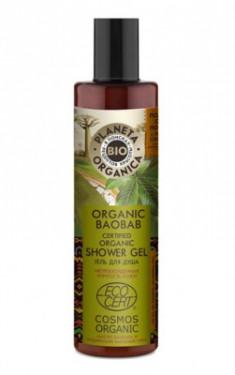Гель для душа Planeta Organica Organic baobab 280мл