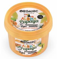"Шампунь для волос увлажняющий Organic Kitchen  ""Aloha papaya"" 100мл"