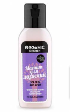 "SPA гель для душа Organic Kitchen ""Магнит для мужчин"" 50мл"