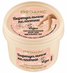"""Крем для идеальных ног светоотражающий Organic Kitchen """"Виртуальные колготки"""" 100мл"""